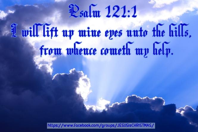 Psalm 121-1 2017